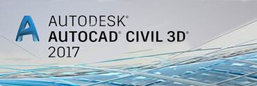 AUTOCAD CIVIL 3D 2017